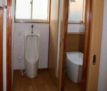 飯田市 トイレ リフォーム
